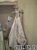 2009年4月15日仕分け用洗濯ネット