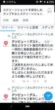 Screenshot_20210530-114030