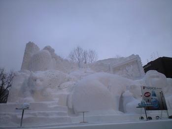 2010年2月7日雪像動物園