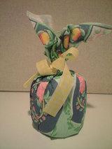 2008June23jam-gift-package