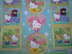 2010年6月28日キティちゃん上海万博切手2