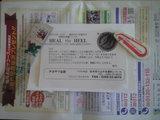 2008年12月28日カレンダー再利用3
