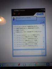 DSC_2523