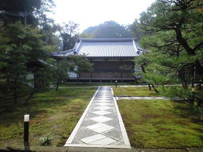 2009年11月9日北鎌倉長寿寺