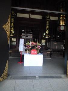 2010年4月6日川崎大師花祭り