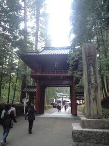 2010年4月16日二荒山神社