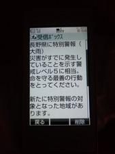 DSC_0807