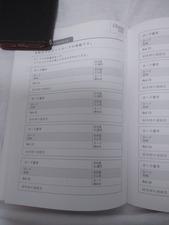 DSC_4363