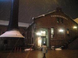2010年2月8日サッポロファクトリー外観