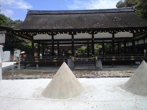 2010年5月10日上賀茂神社清めの砂
