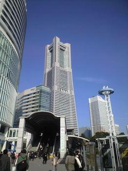 2009年12月24日ランドマークタワー