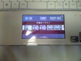 2009年7月21日メビウスソフト3