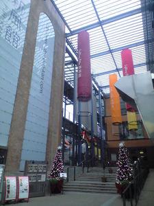 2009年12月16日新風館