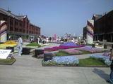 2009年4月16日赤レンガ倉庫前花壇