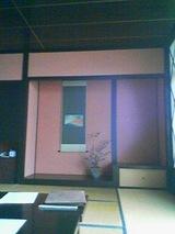 2006Oct6瑞雲会館の朝