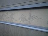2008年11月10日 京都府立陶版名画の庭 よれよれ虎