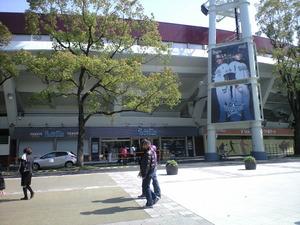 新生横浜球場
