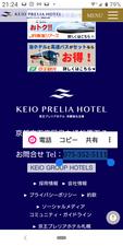 Screenshot_20210130-212423