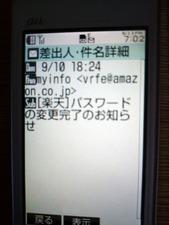 DSC_1195