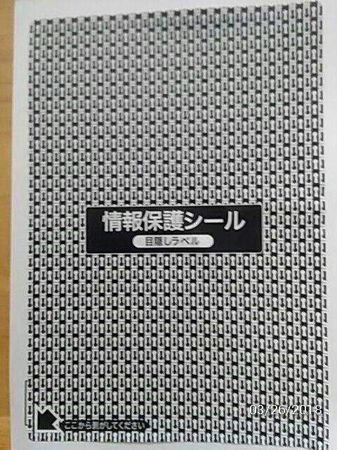【詐欺メール】訴訟代理人弁護士 田辺昭仁 原告 鈴 …