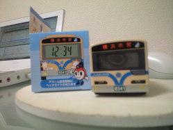 2010年3月25日市営バス時計