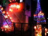 2008年12月7日小泉のイルミネーション2