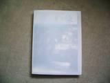 2007Jul31自家製ガイドブック表紙