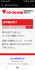 Screenshot_20201007-171539