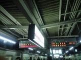 2009年2月7日下北沢駅