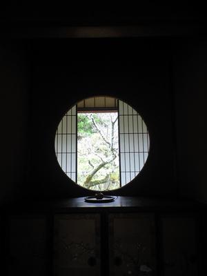 2009年10月25日雲龍院哲学の窓