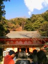 2007Jan7荏柄天神社