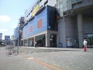 2010年8月25日スタバオープン!