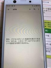 IMG_8285
