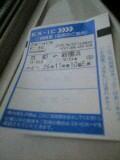 950beca7.JPG