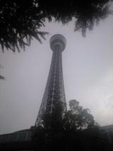 2009年6月1日マリンタワー塔