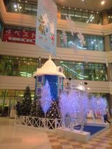 2008年11月26日ショッパーズクリスマスツリー