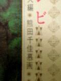 a74688a2.jpg