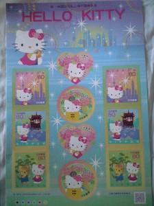 2010年6月28日キティちゃん上海万博切手