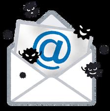 computer_email_virus