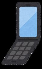 network_icon_2g