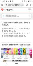 Screenshot_20210530-111738