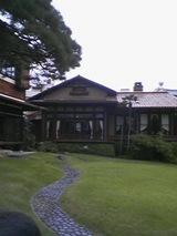 2006Oct5起雲閣