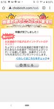 Screenshot_20201110-061628