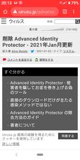 Screenshot_20210113-201351