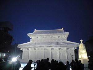 2010年2月7日百済王宮