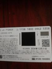 DSC_3554
