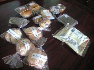 2010年5月15日バザー戦利品お菓子