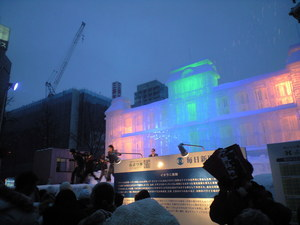 2010年2月7日氷のお城とアイドル