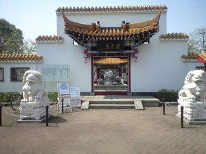 2010年4月6日大師公園内中国