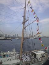 2009年7月20日海王丸 総展帆1 2009年7月20日海王丸 総展帆1
